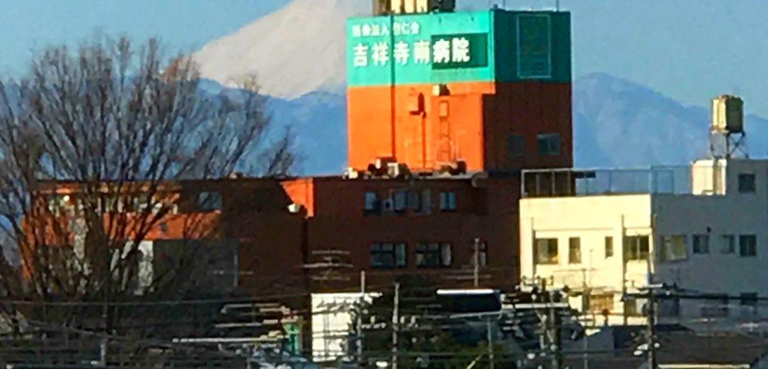 吉祥寺からの富士山