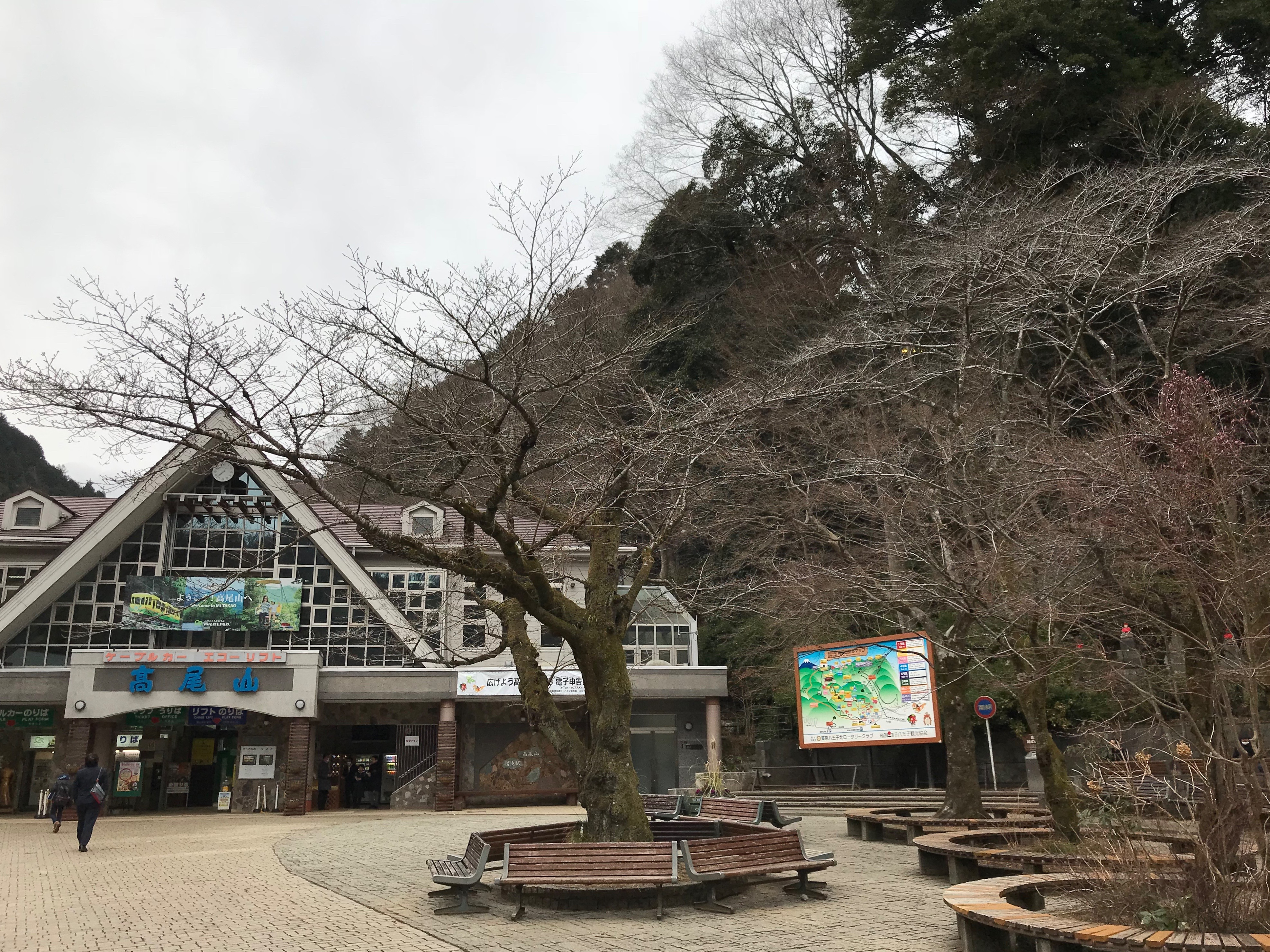 高尾山ロープウェイ駅180221