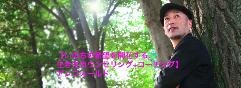 立野です@保谷 天神社